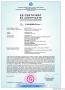 Certifikát rehabilitační vany